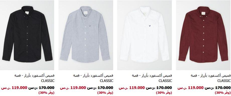 عروض أمريكان ايجل السعودية للرجال قمصان